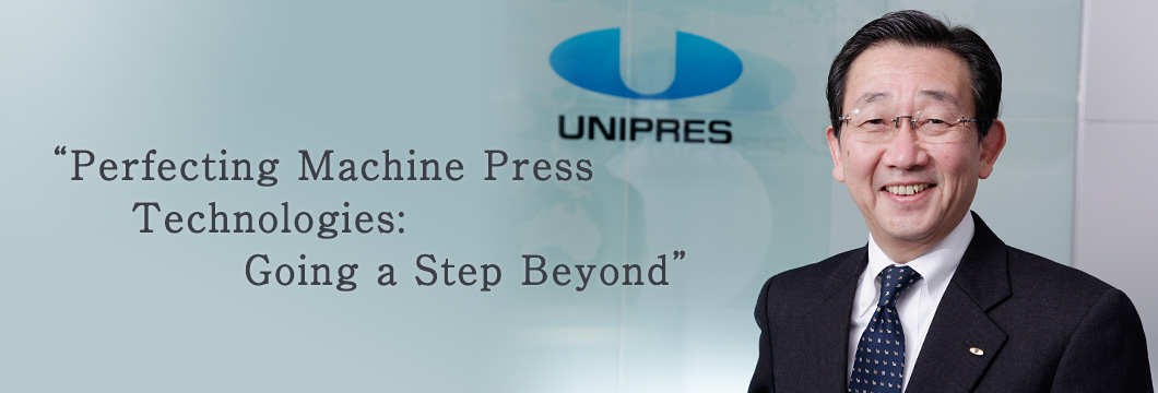 """Perfecting Machine Press Technologies: Going a Step Beyond"""